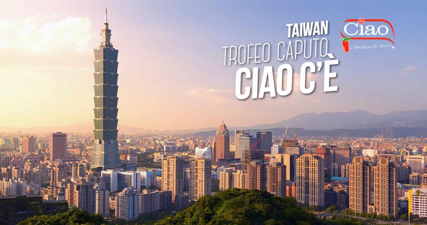 TROFEO TAIWAN